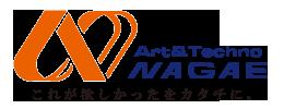 株式会社ナガエ