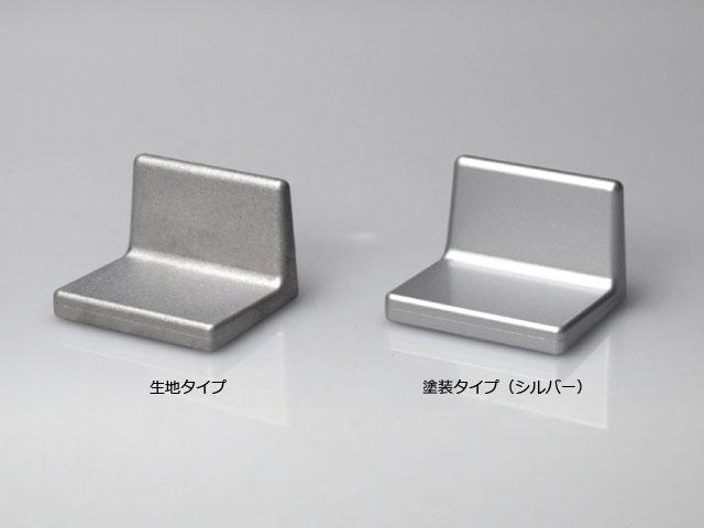 飛沫防止パネル固定金具「フリーパネル・ベース」
